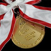 Akiyama Medal